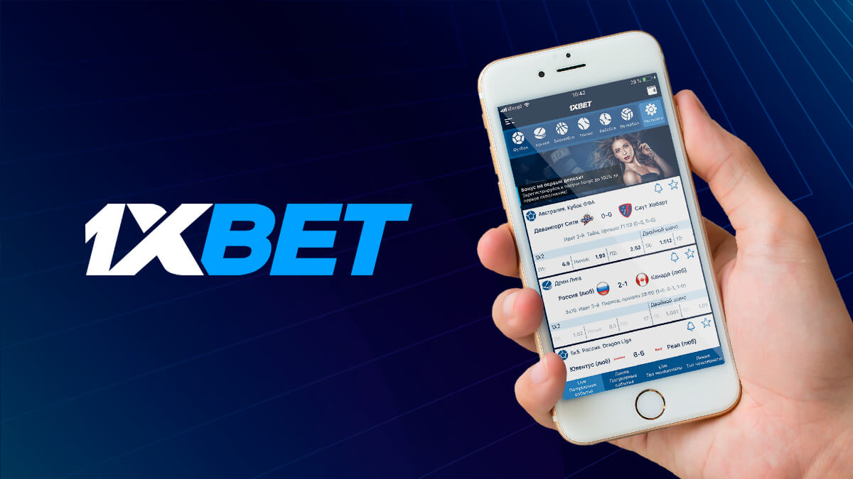Live streamings in mobile app 1xBet